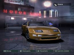 nissan fairlady 300zx need for speed carbon nissan fairlady z 300zx nfscars