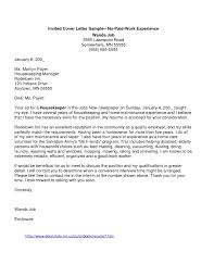 sample cover letter for internship with no experience cover