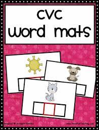 cvc word mats lovetoteach org free printable worksheets