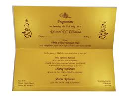 Islamic Invitation Cards Wedding Card In Yellow Golden With A Folding Insert