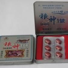 toko obat kuat jual obat kuat pria lang yi hao viagra china serigala