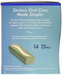 amazon com oravet 14 count oravet dental hygiene chew for small
