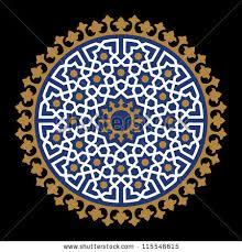 islamic circle pattern stock vector 451486288