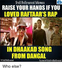 Meme Rap Songs - troll sng kalidas jayaram abrid shine poomaram aalum song kalidas