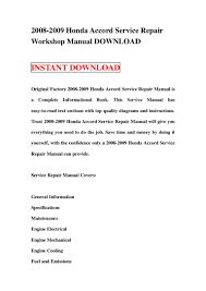 2008 2009 honda accord service repair manual download