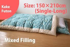kake futon top single long 150 210cm mixed filling takaokaya