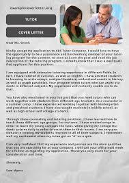 tutor cover letter sample example cover letter