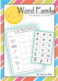 cvc word families word work no prep cut u0026 paste worksheets