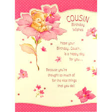 Wedding Wishes For Cousin Cards Wedding Wishes For Cousin 28 Images Wedding Congratulations