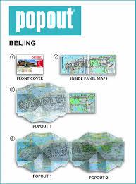 beijing popout map popout maps popout maps 0711600301366