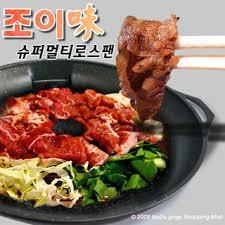 s駱aration vitr馥 cuisine zakka market 韓國進口旅行必備收納袋組合整理袋套裝 14枚入 momo特價網