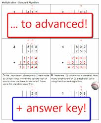 worksheet 593764 standard algorithm multiplication worksheets