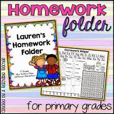 homework folders a teachable teacher