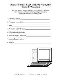 knowing your computer 6th 8th grade worksheet lesson planet