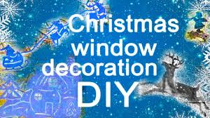 Christmas Window Decorations by Diy Christmas Window Decoration Toothpaste Youtube