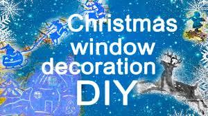 Christmas Window Decorations Youtube diy christmas window decoration toothpaste youtube