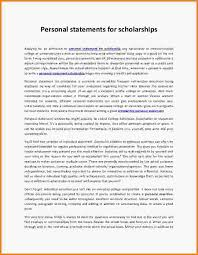10 how to start a scholarship essay letter template word