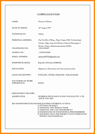 resume sle doc file download normal resume format download new biodata format docx resume