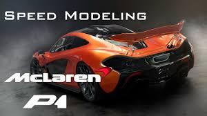 mclaren p1 2017 3d timelapse mclaren p1 speed modeling autodesk maya 3dm3 com