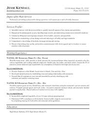 server resume exle food service resume objective food server resume server resume