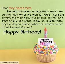 Happy Birthday Quotes Happy Birthday Quotes With Name