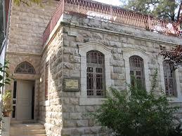 Haus In Haus Ben Yehuda Haus In Jerusalem Bilderserie Fotos Photos Für Dsl