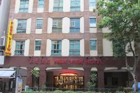Comfort Hotel Singapore Park View Hotel Singapore Singapore Booking Com