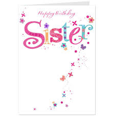 pretty cards for sisters invitations party birthday cards for