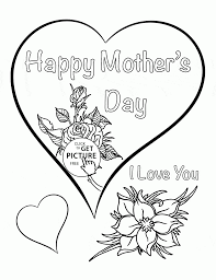 roses for mommy happy mother u0027s day coloring page for kids