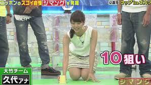 久代アナエロ|4 久代萌美アナのパン線クッキリなお尻がやらしい女子アナエロ画像004