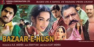 bazaar e husn to hit theaters on july 18 bollywood garam