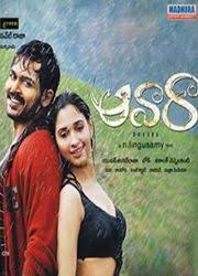 80 best watch telugu movies online free images on pinterest