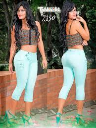 Light Colored Jeans Jeans Yallure Yallure Com Fashion Fashionista Light