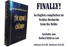 the rebbe book new book for bochurim chabadinfo