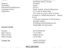 create resume templates resume template header create how to in creating word microsoft