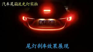 Auto Led Light Strips Universal Flexible Car Auto Rgb Led Strip Tail Brake Stop Turn