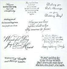 wedding wishes sayings wedding card wishes wedding messages for niece wedding greeting