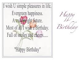 happy birthday wishes quotes messages sms in happy birthday