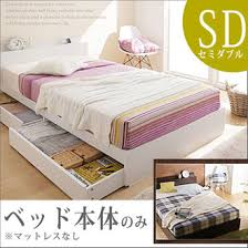 43 Best Bed In A by Singlelife Rakuten Global Market Only As For The Miscellaneous