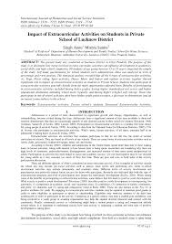 extracurricular activities essay sample impact of extracurricular activities on students in private school impact of extracurricular activities on students in private school of lucknow district pdf download available