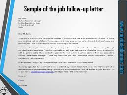 what is job follow up letter
