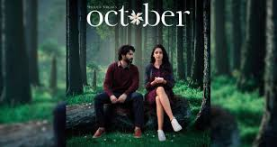 shoojit sircar s october poster looks dreamy