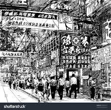 hand drawing street hong kong vector stock illustration 63073471