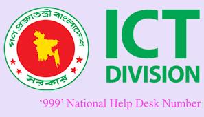 va national service desk short code 999 allocated for nat l help desk 2016 09 15 daily