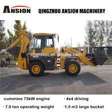 used tractor loader backhoe used tractor loader backhoe suppliers