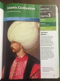 wcs official on study of islam u0027we u0027re teaching history not