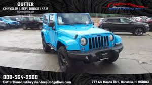 jeep rhino clear coat new jeep wrangler in honolulu cutter chrysler dodge jeep ram fiat