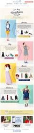 best 25 newsletter design ideas on pinterest newsletter layout