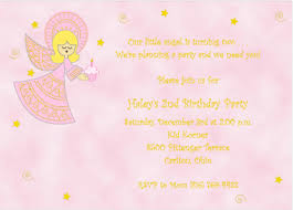 christmas angel birthday invitation for girls