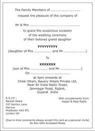 Wedding Invitation Card Matter Sunshinebizsolutions Wedding Invitation Wording Hindu Tbrb Info